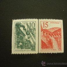 Sellos: YUGOSLAVIA 1958 IVERT 742/3 *** SERIE BÁSICA - INDUSTRIA. Lote 30744494