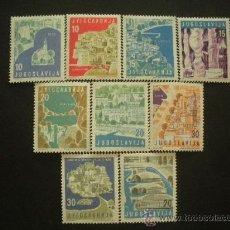 Sellos: YUGOSLAVIA 1959 IVERT 772/80 * TURISMO - PAISAJES Y MONUMENTOS. Lote 30744541