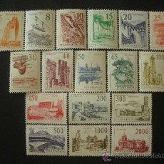 Sellos: YUGOSLAVIA 1961 IVERT 852/68 *** SERIE BÁSICA - INDUSTRIALIZACIÓN Y CAPITALES (III). Lote 30846371