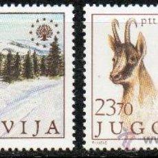 Sellos: YUGOSLAVIA AÑO 1983 YV 1883/84*** PROTECCIÓN DE LA NATURALEZA Y DEL MEDIO AMBIENTE - FAUNA - FLORA. Lote 34675191