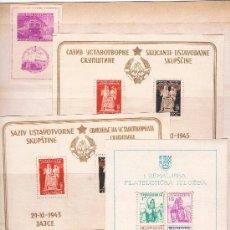 Sellos: YUGOSLAVIA. Lote 34782724
