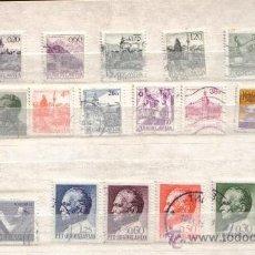 Sellos: YUGOSLAVIA LOTE DE SELLOS. Lote 35533624