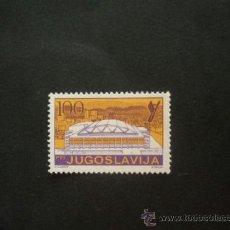 Sellos: YUGOSLAVIA 1985 IVERT 2023 *** UNIVERSIADA 1987 - PALACIO DEPORTES DE ZAGREB . Lote 36535307