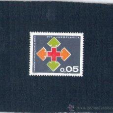 Sellos: SELLO DE YUGOSLAVIA - AÑO 1966 - JUGOSLAVIJA - NUEVO - SIN CIRCULAR.. Lote 37604157