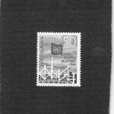 Sellos: SELLO DE YUGOSLAVIA - AÑO 1964 - NUEVO - SIN CIRCULAR.. Lote 37643546