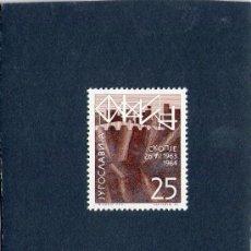 Sellos: SELLO DE YUGOSLAVIA - AÑO 1964 - NUEVO - SIN CIRCULAR.. Lote 37643611