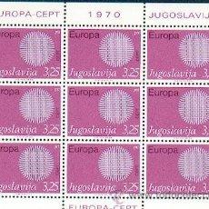 Sellos: JUGOSLAVIA ** & EUROPA 1971 (4). Lote 38075203