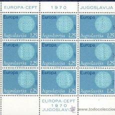Sellos: JUGOSLAVIA ** & EUROPA 1971 (5). Lote 38075210