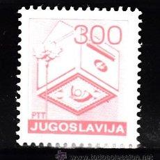 Sellos: YUGOSLAVIA 2223A** - AÑO 1989 - EL CORREO . Lote 38749134