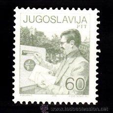 Sellos: YUGOSLAVIA 2105** - AÑO 1987 - EL CORREO . Lote 38826115