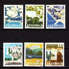 Sellos: YUGOSLAVIA 937/42* - AÑO 1963 - PAISAJES. Lote 39079258