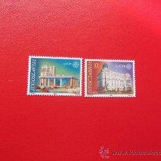 Sellos: YUGOSLAVIA 1990, YVERT 2283-84, NUEVOS. Lote 148220689