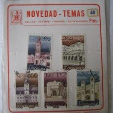 Sellos: LOTE 6 SELLOS YUGOSLAVIA - PTT JUGOSLVIJA - MONUMENTOS, AÑOS 60 (MATASELLADOS). Lote 39354741