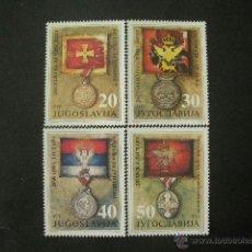 Sellos: YUGOSLAVIA 1991 IVERT 2374/7 *** PIEZAS DE MUSEO - MEDALLAS - CONDECORACIONES MILITARES. Lote 42160072