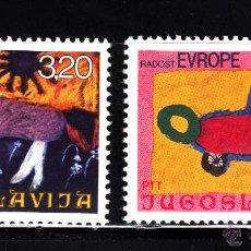 Sellos: YUGOSLAVIA 1504/05** - AÑO 1975 - ENCUENTRO INFANTIL EUROPEO - JUEGOS DE EUROPA. Lote 43107865