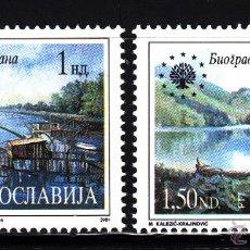 Sellos: YUGOSLAVIA 2538/39** - AÑO 1994 - PROTECCION EUROPEA DE LA NATURALEZA. Lote 43193613