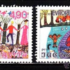 Sellos: YUGOSLAVIA 1641/42** - AÑO 1978 - JUEGOS DE EUROPA - ENCUENTRO INFANTIL EUROPEO. Lote 43246041
