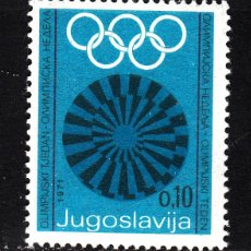 Sellos: YUGOSLAVIA 1311** - AÑO 1971 - SEMANA OLÍMPICA. Lote 43431969