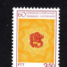 Sellos: YUGOSLAVIA 1792** - AÑO 1981 - 60º ANIVERSARIO DE LA CAJA POSTAL DE AHORROS . Lote 44167799
