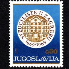 Sellos: YUGOSLAVIA 1255** - AÑO 1969 - 300º ANIVERSARIO DE LA UNIVERSIDAD DE ZAGREB. Lote 276541538