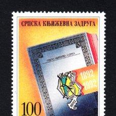 Sellos: YUGOSLAVIA 2433** - AÑO 1992 - CENTENARIO DE LA ASOCIACIÓN DE ESCRITORES SERBIOS. Lote 47154915