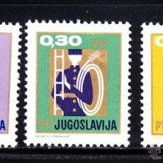 Sellos: YUGOSLAVIA 1208/10** - AÑO 1968 - AÑO NUEVO. Lote 47371200
