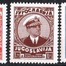 Sellos: CASAS REALES. 1935 YUGOSLAVIA REY ALEXANDER MNH**. Lote 48406837