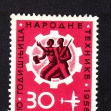 Sellos: YUGOSLAVIA AÉREO 50** - AÑO 1956 - 10º ANIVERSARIO DE LOS TÉCNICOS POPULARES. Lote 49389952