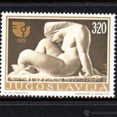 Sellos: YUGOSLAVIA 1478** - AÑO 1975 - AÑO INTERNACIONAL DE LA MUJER. Lote 213669046