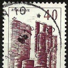 Sellos: YUGOSLAVIA 1961- YV 0859. Lote 51775802