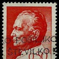 Sellos: YUGOSLAVIA 1968- YV 1153. Lote 51777666