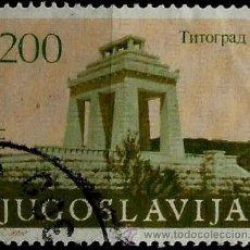 Sellos: YUGOSLAVIA 1983- YV 1875A. Lote 51778661