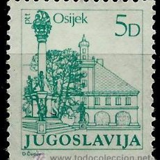 Sellos: YUGOSLAVIA 1983- YV 1880. Lote 51778673