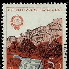 Sellos: YUGOSLAVIA 1983- YV 1902. Lote 51778738