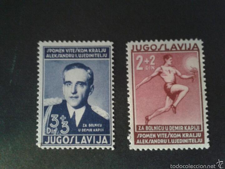 SELLOS DE YUGOSLAVIA. YVERT 324/5. SERIE COMPLETA NUEVA CON CHARNELA. (Sellos - Extranjero - Europa - Yugoslavia)