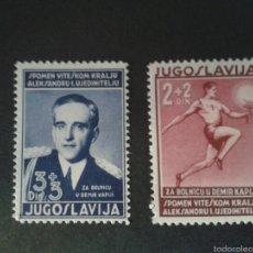 Sellos: SELLOS DE YUGOSLAVIA. YVERT 324/5. SERIE COMPLETA NUEVA CON CHARNELA.. Lote 52757691
