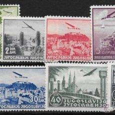 Sellos: YUGOSLAVIA YVERT Nº AV. 7/16*. Lote 52976258