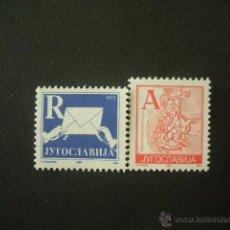 Sellos: YUGOSLAVIA 1997 IVERT 2679/80 *** SERIE BÁSICA. Lote 53202531
