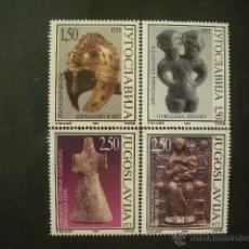 Sellos: YUGOSLAVIA 1997 IVERT 2696/9 *** PIEZAS ARQUEOLOGICAS DE LOS MUSEOS DE VOJVODINA - ARQUEOLOGÍA. Lote 53202951