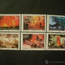 Sellos: YUGOSLAVIA 1999 IVERT 2801/6 *** BOMBARDEOS AEREOS DE LA OTAN SOBRE PUNTOS ESTRATEGICOS. Lote 53233983