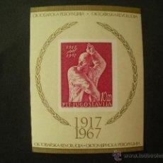Sellos: YUGOSLAVIA 1967 HB IVERT 12 *** 50º ANIVERSARIO DE LA REVOLUCIÓN RUSA DE OCTUBRE. Lote 53337794