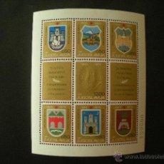 Sellos: YUGOSLAVIA 1970 HB IVERT 16 *** 25º ANIVERSARIO DE LA LIBERACION . Lote 53337852