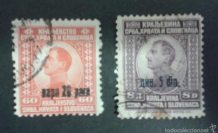 SELLOS YUGOSLAVIA. YVERT 156/7. SERIE COMPLETA USADA. (Sellos - Extranjero - Europa - Yugoslavia)
