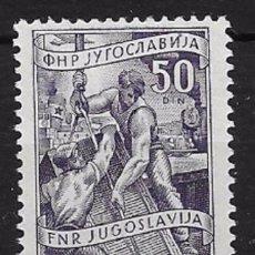 Sellos: YUGOSLAVIA YVERT Nº 560A*. Lote 54687595
