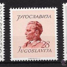 Sellos: YUGOSLAVIA YVERT Nº 607/09*. Lote 54687743