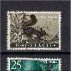 Sellos: FAUNA SALVAJE DE YUGOSLAVIA. AÑO 1960. Lote 56176214