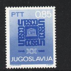 Sellos: YUGOSLAVIA 1081** - AÑO 1966 - 20º ANIVERSARIO DE UNESCO. Lote 56908047