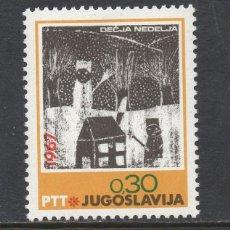 Sellos: YUGOSLAVIA 1128** - AÑO 1967 - SEMANA DE LA INFANCIA. Lote 56908064