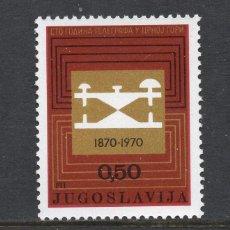 Sellos: YUGOSLAVIA 1281** - AÑO 1970 - CENTENARIO DEL TELÉGRAFO. Lote 56908105