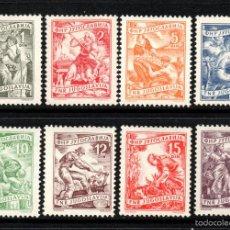Sellos: YUGOSLAVIA 600/06* - AÑO 1953 - OFICIOS - AGRICULTURA - MINERÍA - METALURGIA. Lote 57051019
